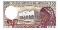Comore 10b1