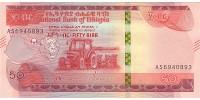 Etiopia    50NEW2020