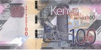 Kenya 100NEW2019