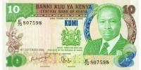 Kenya  20e
