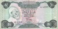 Libia  51