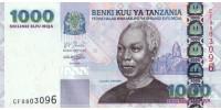Tanzania 36b