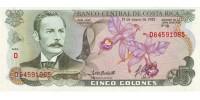Costa Rica 236