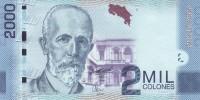Costa Rica 275a