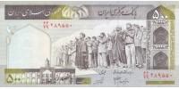 Iran  137A