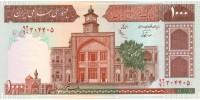 Iran  138f