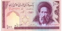 Iran  140g