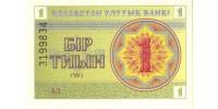 Kazahstan  1