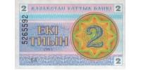 Kazahstan  2