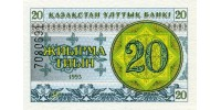 Kazahstan  5