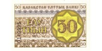 Kazahstan  6