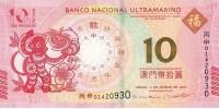 Macao 88A