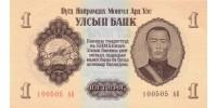 Mongolia 28