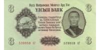Mongolia 29