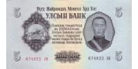 Mongolia 30
