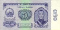 Mongolia 37