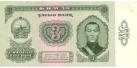 Mongolia 43