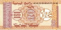 Mongolia 50