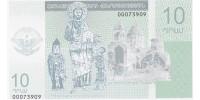 Nagorno-Karabakh 10NL2004