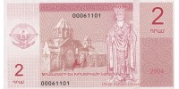 Nagorno-Karabakh 2NL2004