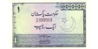 Pakistan 24A