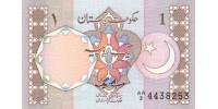 Pakistan 26b