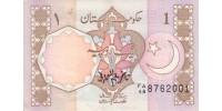 Pakistan 27j