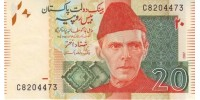 Pakistan 55