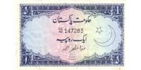 Pakistan  9A