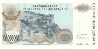 Croatia R25