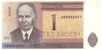 Estonia 69