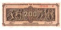 Grecia 131