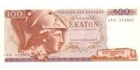 Grecia 200b