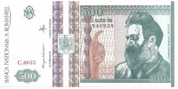Romania  101 b