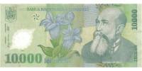 Romania  112b