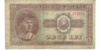 Romania   88a