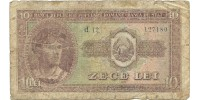 Romania   88b