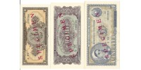 Romania    SET 1952