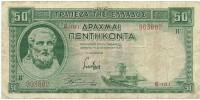 Grecia 107 !!!