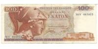 Grecia 200a !!!