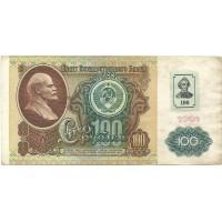 Transnistria  6 !!!
