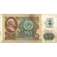 Transnistria  7 !!!