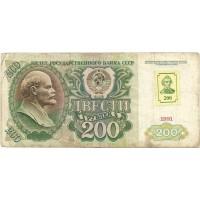 Transnistria  8 !!!
