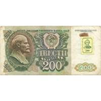 Transnistria  9 !!!